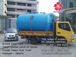 ground water tank fiberglass